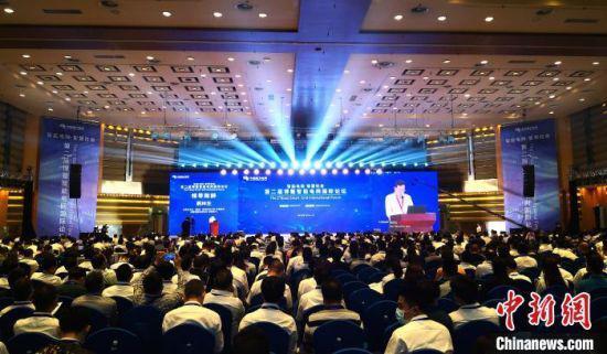 博鳌智能电网国际论坛开幕 分享成功示范建设经验