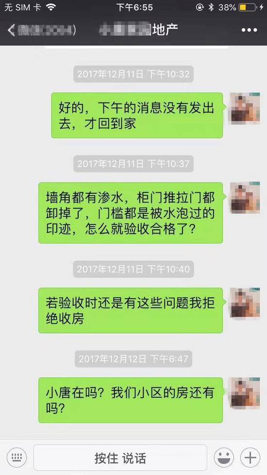 http://www.qwican.com/fangchanshichang/1098927.html