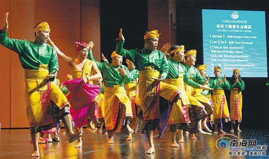 """印尼巴厘岛爱乐合唱团在""""海南(21世纪海上丝绸之路)合唱节""""上载歌载舞。"""