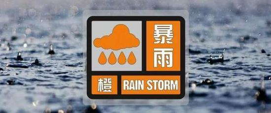 南海热带低压生成 海南发布暴雨四级预警