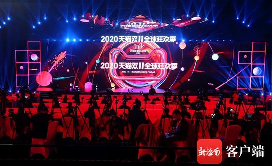 """2020""""天猫双11""""全球狂欢季活动现场。记者 陈望 摄"""