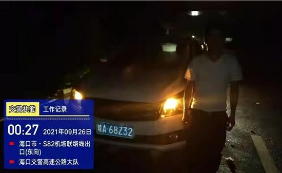 罚200元记6分!海南曝光5辆违法占用应急车道车辆