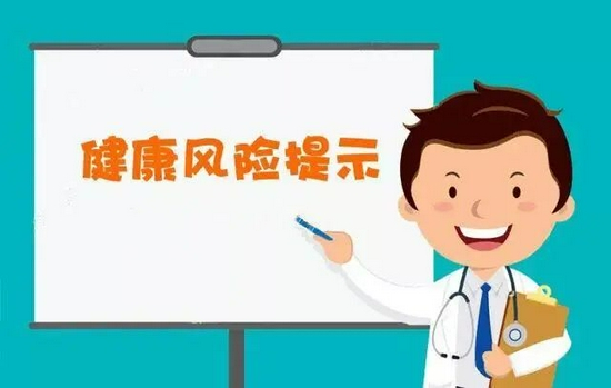 关于新冠肺炎疫情 海南省疾控中心提醒你注意这七点