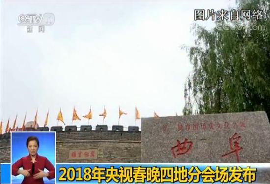 zhanjienvtu_三亚国际邮轮港成为央视狗年春晚分会场