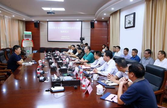 国家专业技术人员继续教育基地在海南师范大学挂牌