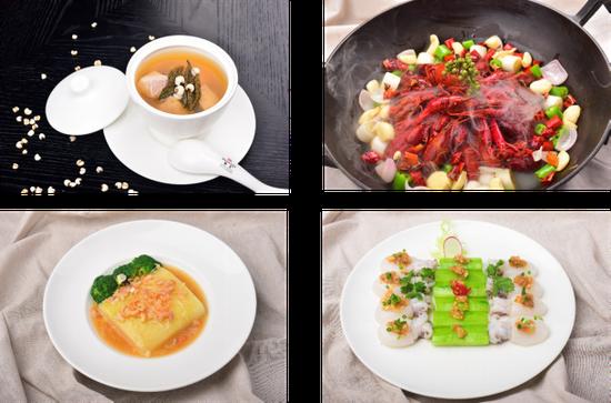 海口�A彩�A邑酒店的七月美食季