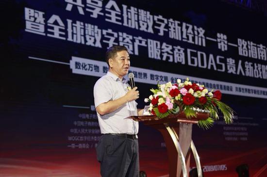 中金鹰和平发展基金会执行理事长李柏青发言