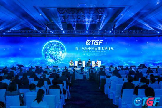 """""""中国机会,世界舞台""""互动秀论坛环节"""