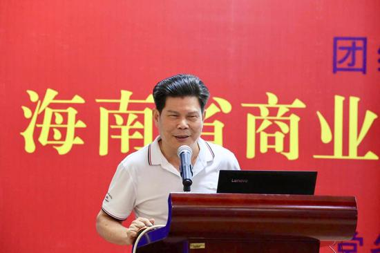 海南省商业总会会长 刘宏和