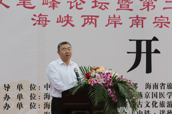 海南省旅游和文化广电体育厅国内市场与发展处处长谢秋雄致辞