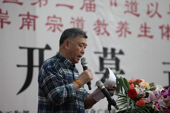 北京延昌燕京国医学派文化研究会常务副会长索钧致辞