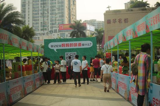 http://www.yhkjzs.com/haikoufangchan/13357.html