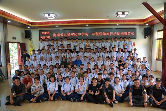 http://www.gyw007.com/nanhaijiaoyu/222551.html