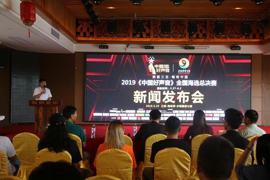2019年《中国好声音》全国海选总决赛定在三亚水稻国家公园举行