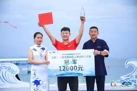王战军太极学校的选手马沛鑫勇夺蜈支洲岛擂主头衔