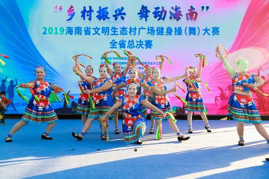 2019海南省文明生态村广场健身操(舞)大赛落幕 展现文明生态村