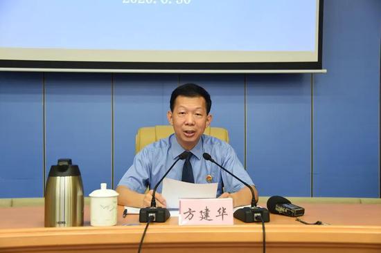 海南省检察院召开新闻发布会 通报年度优秀派驻检察室名单