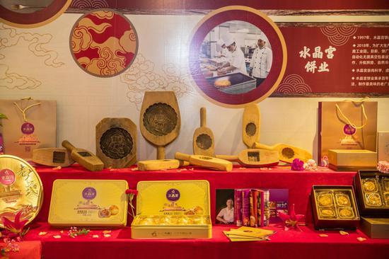 海南水晶宫举办2020年月饼上市品鉴会