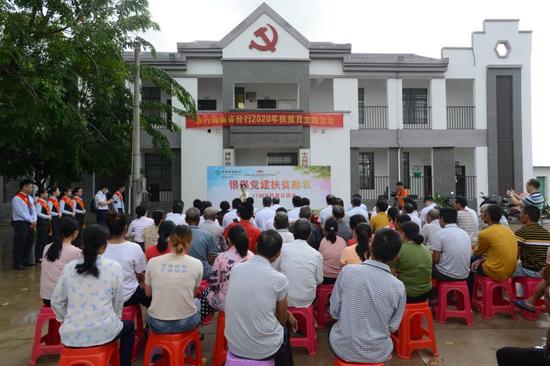 """农行海南分行与人保寿险海南省分公司共同举办""""银"""