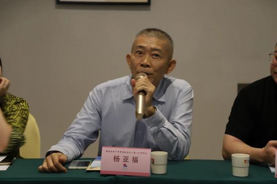 |海南青少年希望基金会选举产生新一届理事会