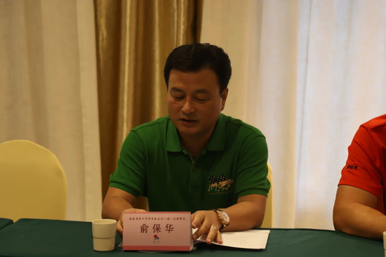 海南青少年希望基金会选举产生新一届理事会