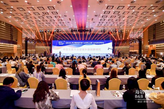 海南国际设计岛设计峰会在博鳌亚洲论坛国际会议中心举办