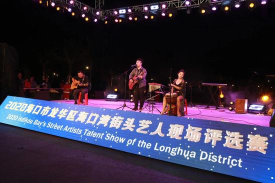 海口龙华区海口湾街头艺人第四次评选赛开赛 7组艺人脱颖而出