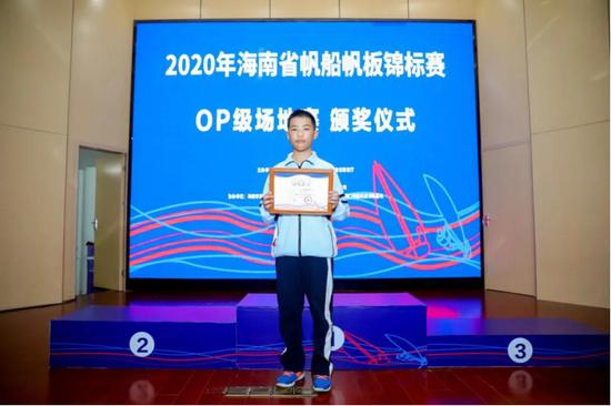 2020年海南省帆船帆板锦标赛OP组别完美收官