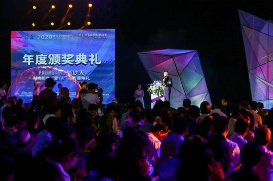 2020三亚天涯海角国际婚庆节年度颁奖盛典成功举办!