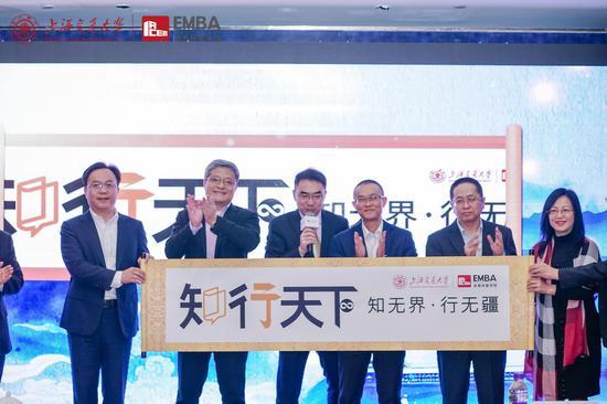江海融汇·扬帆自贸港 | 上海交大安泰EMBA知行天下·海口站成功举行