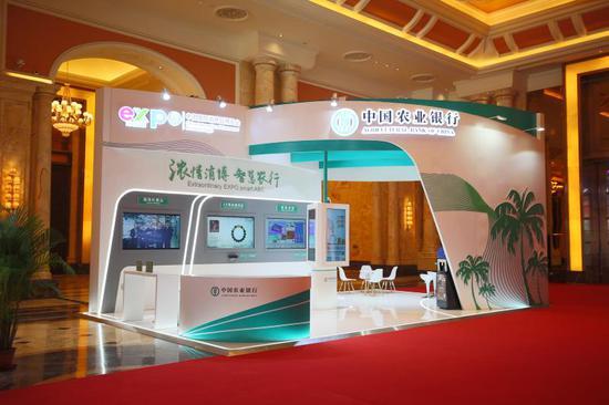 中国农业银行5G智慧银行展台硬核亮相首届消博会