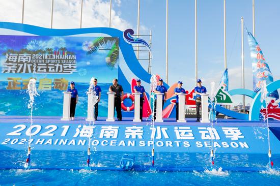 2021海南亲水运动季盛大开幕