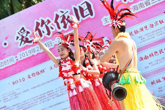 黎族歌舞表演活动