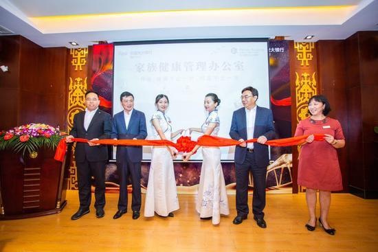 中国光大银行联合泰康人寿及天和智慧推出家族健康管理办公室