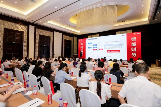 助力海南企业数智化转型 2020企业数智化财务创新峰会在海口成功举办