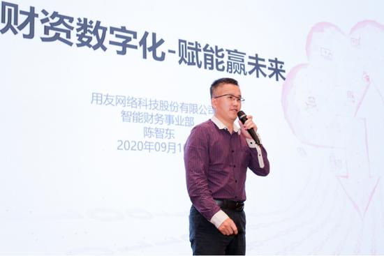 2020企业数智化财务创新峰会在海口成功举办