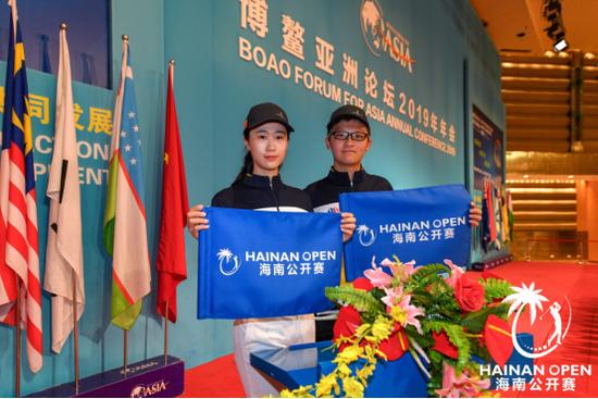 2020海南高尔夫球公开赛暨业余锦标赛开赛