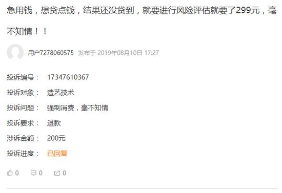 http://www.ysj98.com/shehui/1498834.html