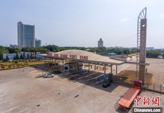 海南支持洋浦保税港区开展新型离岸国际贸易
