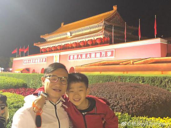 杨威与杨阳洋