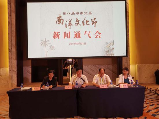 2019年第八届海南文昌南洋文化节