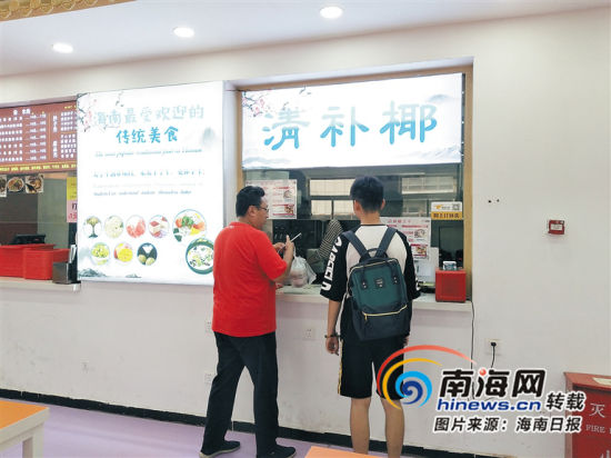 韦幼丹开在中国人民大学食堂的清补凉档口。