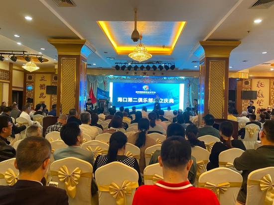海南仙都峰科技有限公司向海南省残疾人基金会捐赠仪式