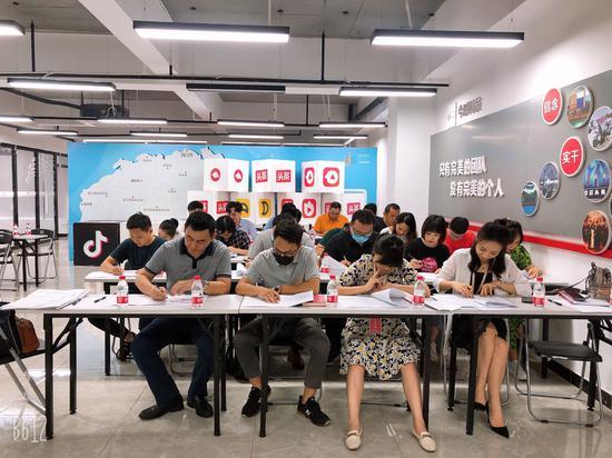 海南省互联网行业党委组织开展《海南自由贸易港建设总体方案》重点政策测试