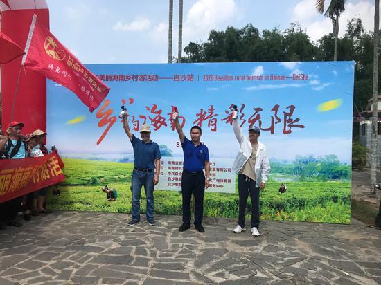 2020美丽海南乡村游白沙站活动29日举行 助力乡村振兴