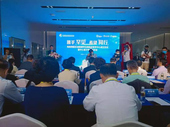 海南博鳌乐城维健罕见病临床医学中心揭牌成立