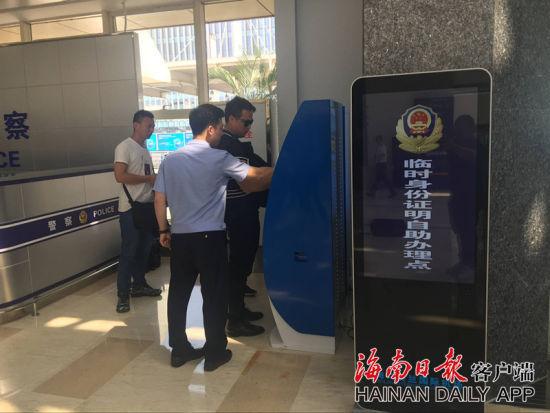 执勤民警现场示范如何操作自助终端设备。海南日报客户端记者 肖帅 摄