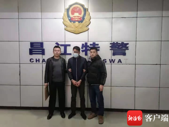 逃犯潜逃7年在昌江落网 从发现到抓获,仅用了5分钟