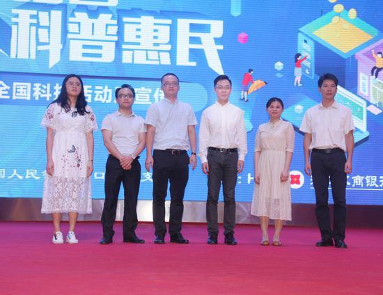 海南省农信社、海口农商银行开展