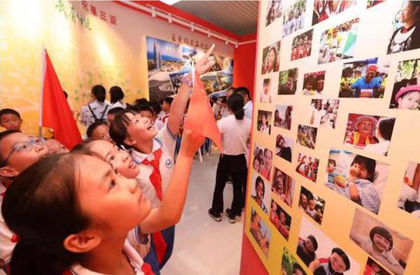 三亚市庆祝新中国成立70周年成就展